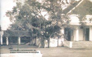 NIAS UNAIR005