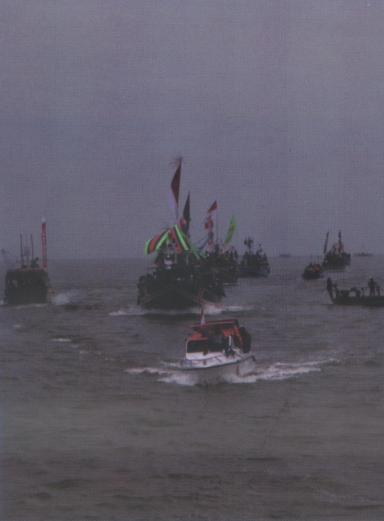 Petik Laut0001