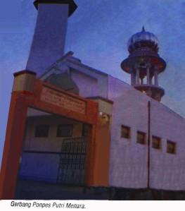 Ponpes Menara Al Fattah.jpg ........