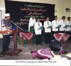 Ma'had Aly Hasyim Asy'ari.0001